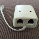 電話線 2分岐 自動切換器