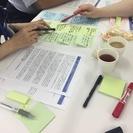 【6/25(土)北九州】「自分らしさと社会貢献を両立させる無料セミナー」