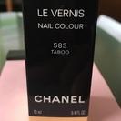 CHANEL  ヴェルニ583タブー   新品未使用