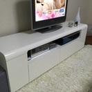 白の新品テレビ台