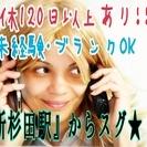 新杉田駅3分【auショップ受付】月給21万円~スタート!残業ほぼ0時間♪