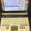 カシオ電子辞書[XD-SW4850]