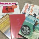 値下げ サーフィン DVD3つ、本2つ 格安1000円