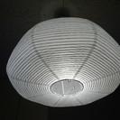 (売り切れ)IKEA 和風・和モダン 天井照明 (シーリングライト)