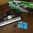 電子ピアノ【YAMAHA PSR E223】