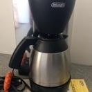 デロンギ DeLonghi コーヒーメーカー