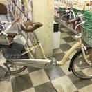 [3149]ブリヂストン アンジェリーノ 子供乗せ自転車 22イン...