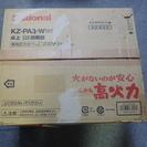 《値下げ》未使用圧力なべ・IH調理器・パナソニック(KZ-PA3-W)