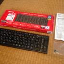 超小型 ワイヤレススリムキーボード BUFFALO