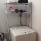 洗濯機上収納ラック