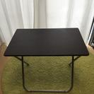 【ニトリ】折りたたみテーブル