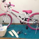 子供用 自転車 22インチ ほぼ新品