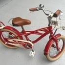 16インチ 子供用あさひ自転車