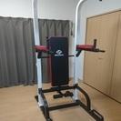 ぶら下がり健康器具 懸垂 マルチトレーニング