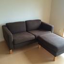 IKEA 2人掛けソファ オットマン付き KARLSTAD