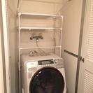 アイリスオーヤマ 洗濯機収納ラック