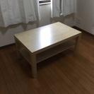 無料!!IKEAコーヒーテーブル