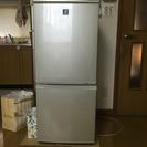 137L シャープ プラズマクラスター 冷蔵庫 2013年