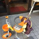 【交渉中】アイデス折りたたみ三輪車 ides