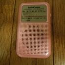 ポケットラジオAMFM オーム電機 RAD-F125N-P
