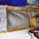 ハンガー掛け 籐製