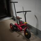 ピープル チェーン式スポーツ三輪車