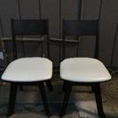 D8  回転式 椅子2脚セット 美品