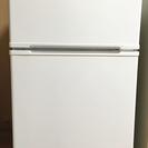 一人暮らし用・セカンド用に2ドア冷蔵庫!