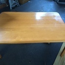 ニトリ製折りたたみテーブル