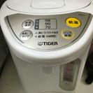 タイガー魔法瓶 マイコン電気ポット 2.2L