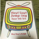 【美品】Hey!Say!Jump-ingtour 08〜09 DVD