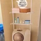 【新品】つっぱり洗濯機ラック