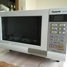 Panasonic 家庭用オーブンレンジ 2014年製