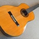 【美品】Aria アリア クラシック アコースティックギター A-20