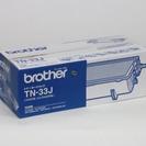 【送料無料】トナーカートリッジ ブラザー TN-33J