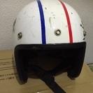 バイク ヘルメット 無料引き渡し