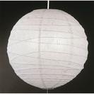 【難あり】 丸善和風ペンダントライト 4.5 - 6畳用