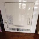 日立 乾燥機 5kg DE-N5S6
