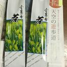 お茶農家より マチュピチュ無農薬のお茶の葉 2016年5月摘み