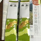 お茶農家から出品 送料込み!2016.5月摘み 100g×2袋 ...
