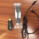 Chromecast HDMI クロムキャスト メディアプレイヤー