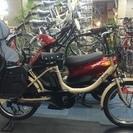 ヤマハ電動自転車 バビ-XL マカロンラテ