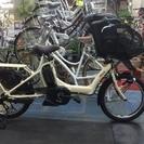 ヤマハ電動自転車 キッスミニXL クリ-ムアイボリ-