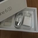 新品!未使用!i phone6 ケーブル 充電器セット