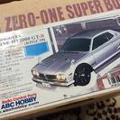 NISSAN SKYLINE HT2000 GT-R  ハコスカ ...