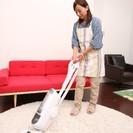 ❗️❗️★主婦さん歓迎★【Airbnb清掃スタッフ募集】大阪市内❗️❗️