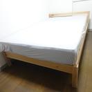 【商談中】無印パイン材ベッド(セミダブル)