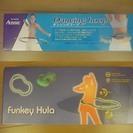 ダンシングフープ&Funkey Hura