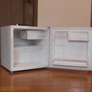 冷蔵庫 1人暮らし用