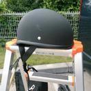 ハーフヘルメット(つや消しブラック)未使用